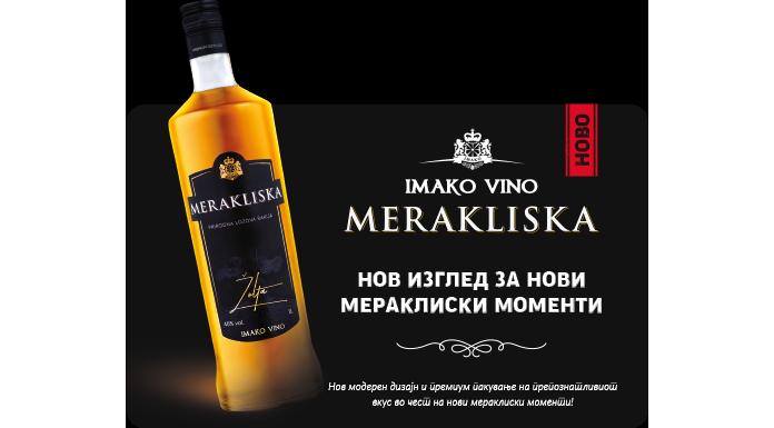 Redesign of the grape brandy Merakliska